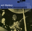 "Art Blakey & The Jazz Messengers The Big Beat Messengers"" Ли Морган Lee Morgan инфо 8232o."